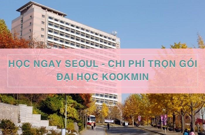 Du học MAP tặng 250.000 Won cho sinh viên nhập học tại Kookmin có điểm số từ 7.5 trở lên