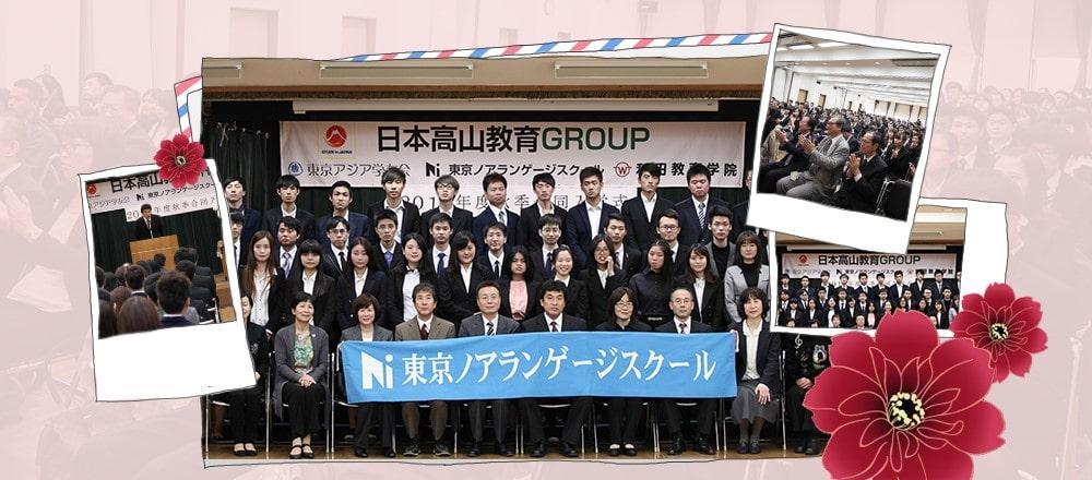 """""""Chúng tôi muốn các sinh viên của trường học Noah có được những khát vọng sâu sắc và to lớn mà họ có thể theo đuổi trên quy mô toàn cầu"""" – Trích lời ông Shiga Norio - Chủ tịch hội đồng quản trị trường học viện nhật ngữ Noah Tokyo"""