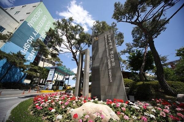 Bệnh viện của trường tại thành phố Cheonnan