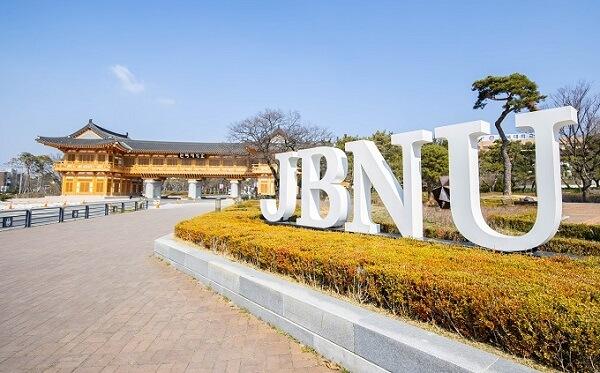 Biểu tượng đặc trưng của khuôn viên trường Đại học Quốc gia Jeonbuk