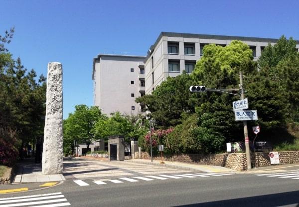 Cơ sở Toyonaka là nơi tân sinh viên sẽ học tập trong năm đầu tiên