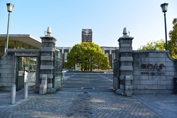 Cơ sở Yoshida - Nơi xét điều kiện vào đại học Kyoto của sinh viên và là giảng đường chính của Kyodai