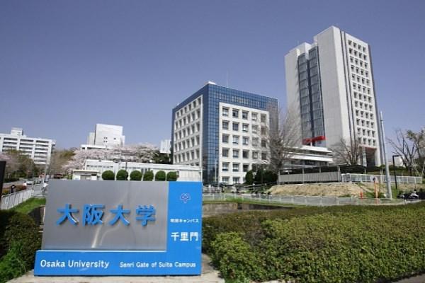 Cơ sở chính Suita là nơi xét duyệt các điều kiện vào trường đại học Osaka Nhật Bản