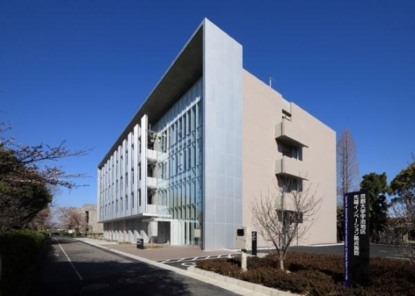 Đại học Kyoto - Cơ sở Uji