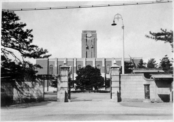 Trường đại học Hoàng gia Kyoto vào năm 1925