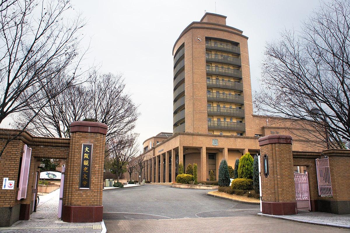 Du học Nhật Bản cùng MAP - Đại học Osaka Nhật Bản
