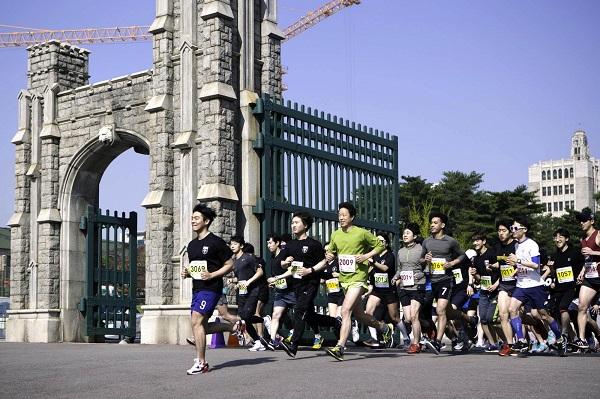 Giải chạy marathon hàng năm tại Korea University