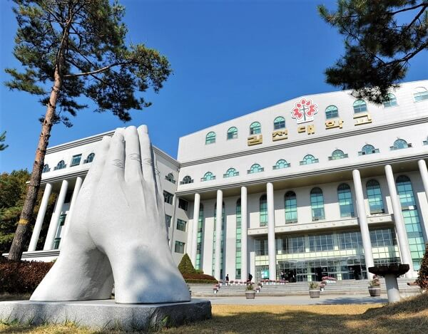 Một tượng đài tại trường đại học Gimcheon Hàn Quốc