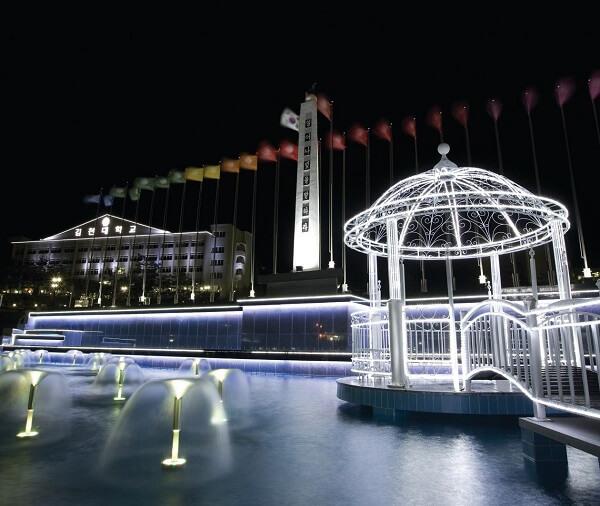 Gimcheon University đẹp lung linh vào buổi tối