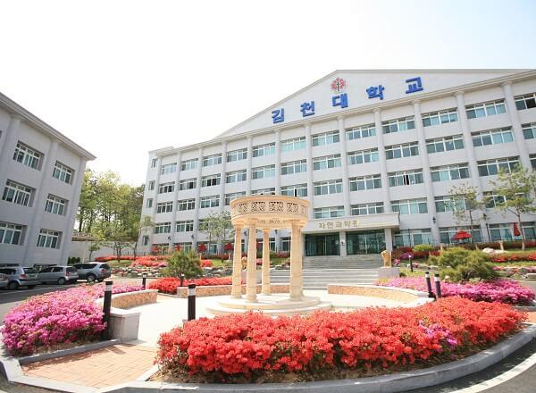 Khuôn viên trường Gimcheon đẹp rực rỡ vào mùa xuân