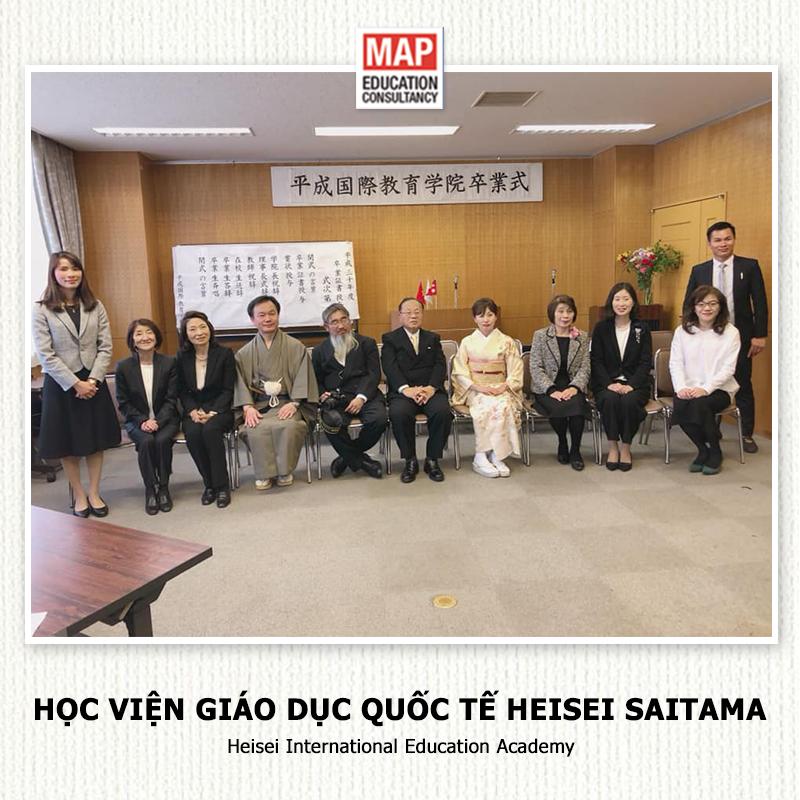 Heisei International Education Academy