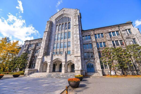 Học xá chính tại Ewha Womans University
