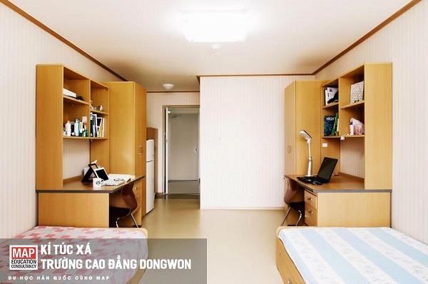 Kí túc xá Viện Khoa học Công nghệ Dongwon