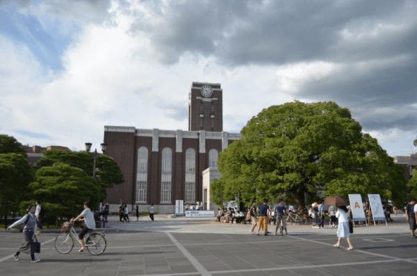 Kyoto University luôn giữ vị trí thứ 2 tại Nhật Bản