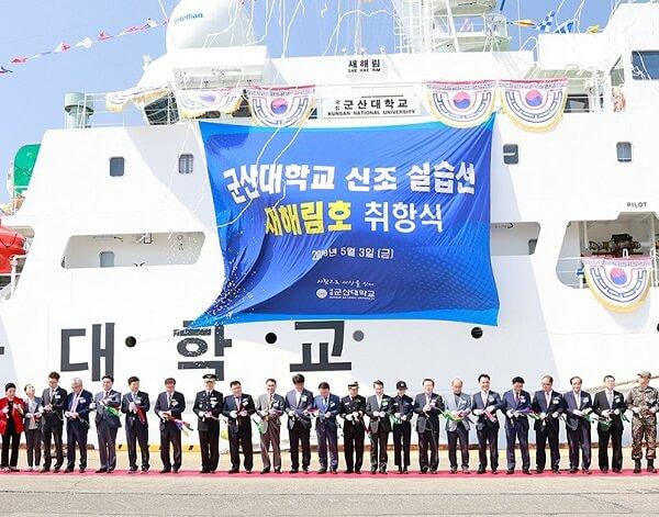 Lễ khánh thành tàu thủy New Year Rim - Khoa khoa học biển tại Đại học Quốc gia Kunsan
