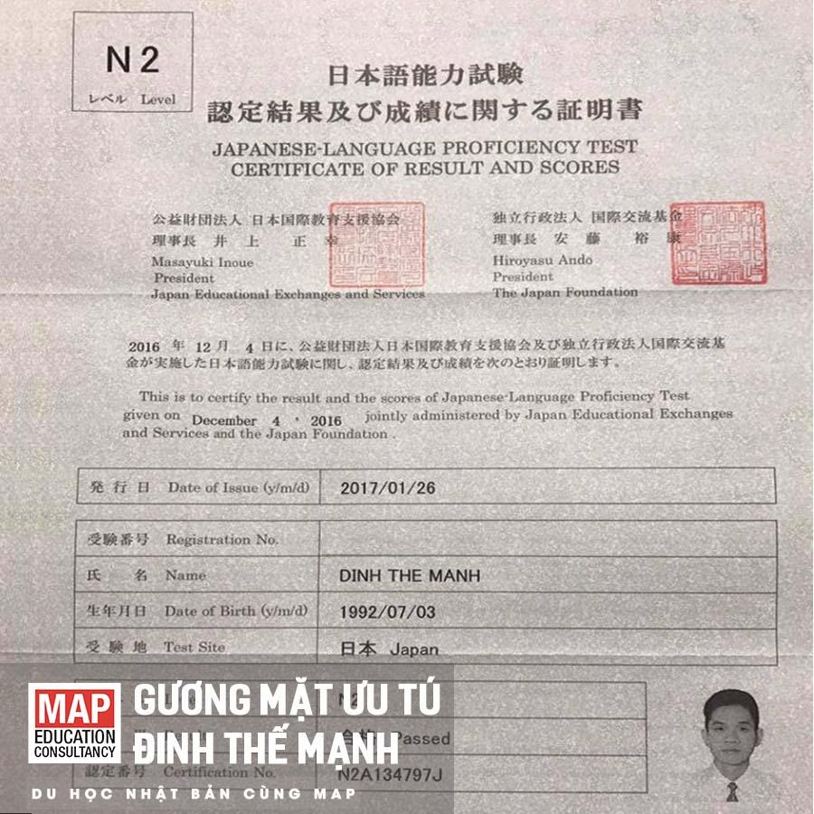 Sau 2 năm học tại trường Học viện nhật ngữ MCA Mạnh đã đạt được chứng chỉ N2 tiếng Nhật