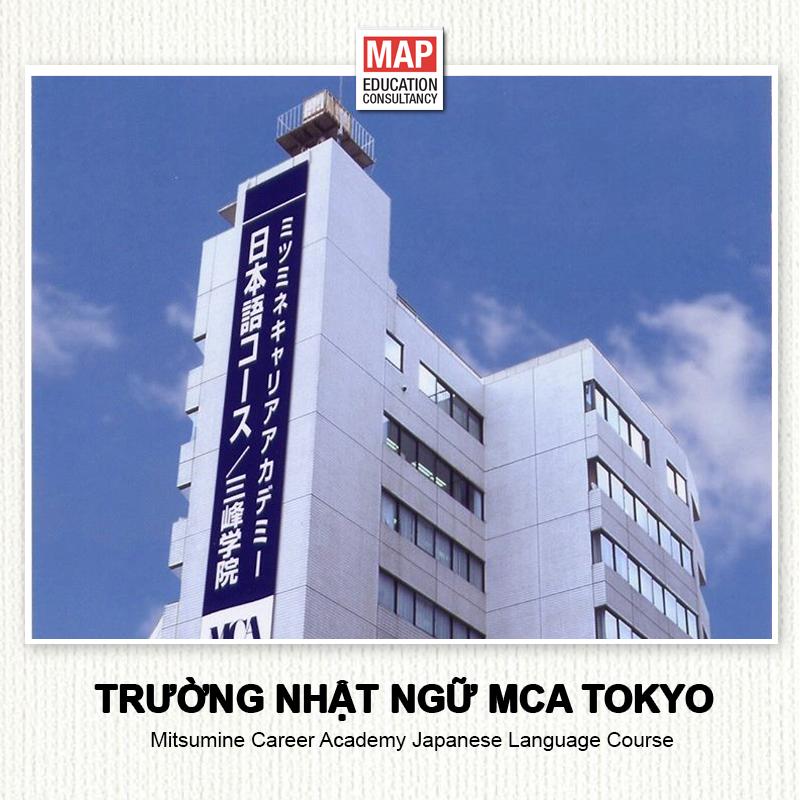 Mitsumine Career Academy Japanese Language Course
