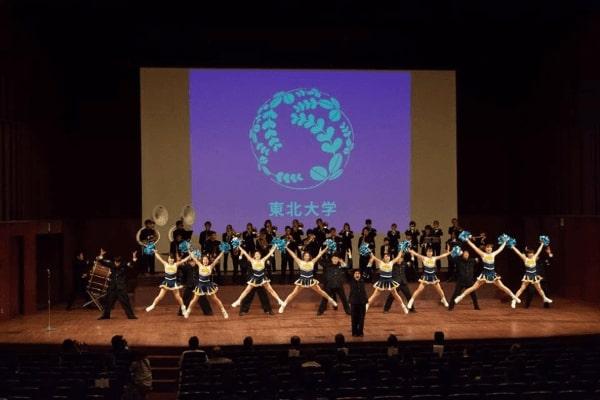 Một buổi lễ trao học bổng đại học Tohoku