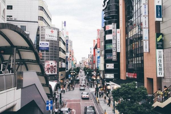 Một góc thành phố Kashiwa