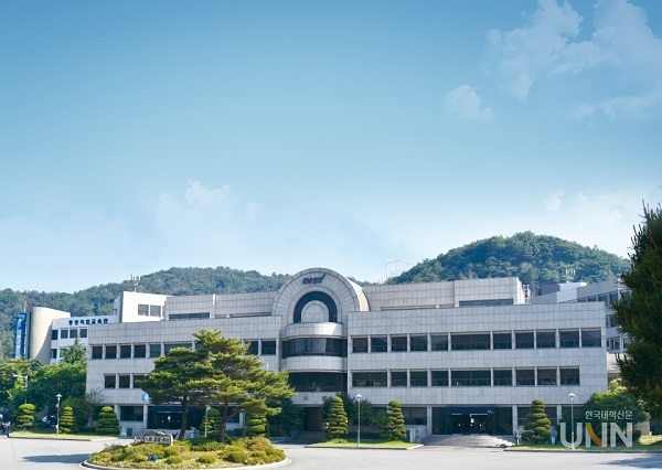 Một trong những tòa nhà chính của trường cao đẳng Dongwon