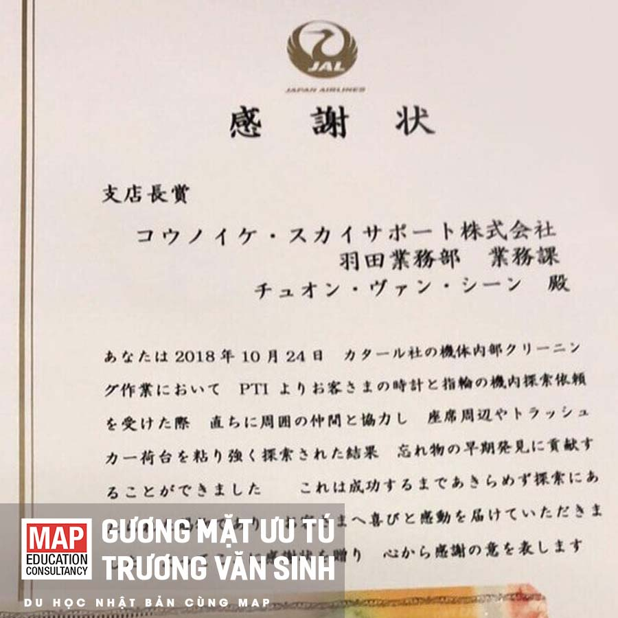 Giấy khen và phần thưởng của Trương Văn Sinh trong quá trình làm việc