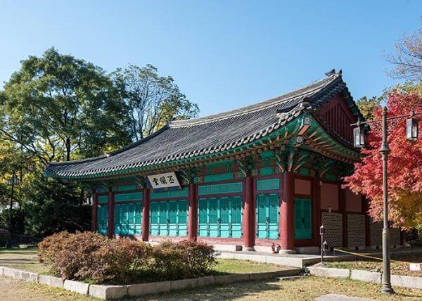 Đại học Sungkyunkwan – TOP 10 Đại học hàng đầu Hàn Quốc