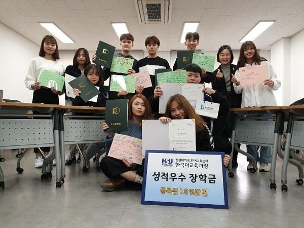 Sinh viên MAP tại Hansung được nhận học bổng hệ tiếng