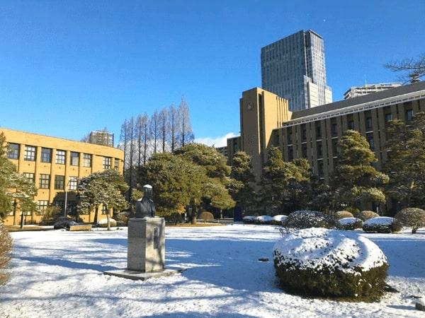 Sinh viên năm nhất sẽ được học tập tại cơ sở chính Katahira