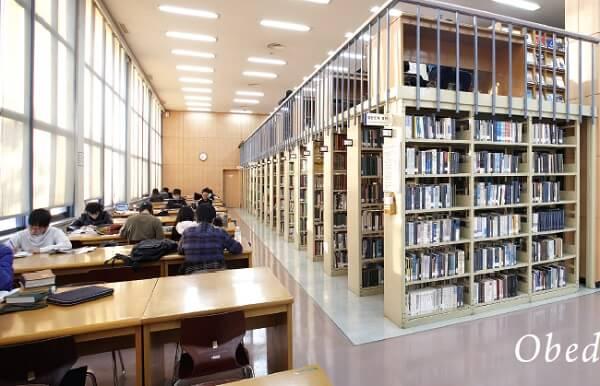 Thư viện hiện đại và rộng rãi tại trường Sogang