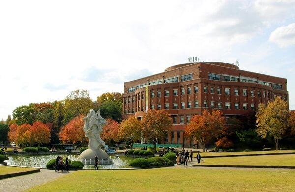 Thư viện tại Chonnam National University