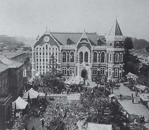 Trường đại học Keio vào những năm đầu thế kỉ 20