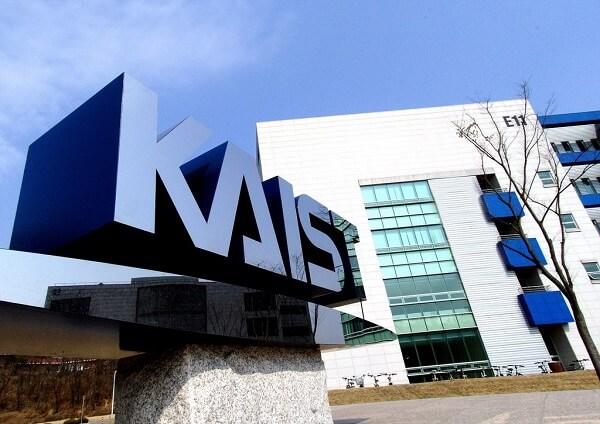Biểu tượng của Viện Khoa học và Công nghệ tiên tiến Hàn Quốc