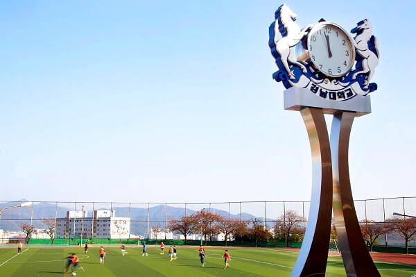 Biểu tượng của Kyungnam University