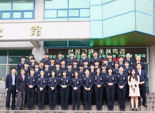 Một lớp Cảnh sát tại trường Nambu Hàn Quốc