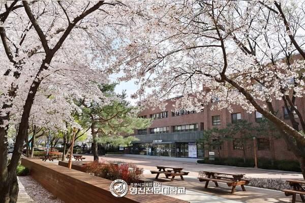 Mùa xuân tại trường Cao đẳng Yeungjin, Hàn Quốc