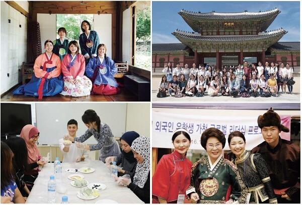 Hoạt động trải nghiệm văn hóa Hàn Quốc tại GCU