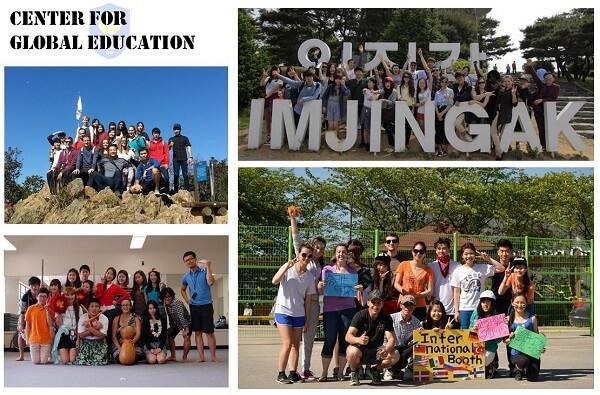 Các hoạt động trải nghiệm văn hoá Hàn Quốc sôi nổi cùng trường