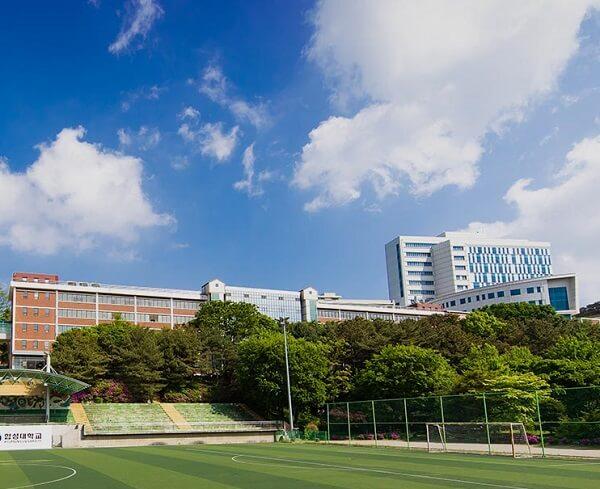 Khuôn viên Hyupsung University xanh mát vào mùa hạ