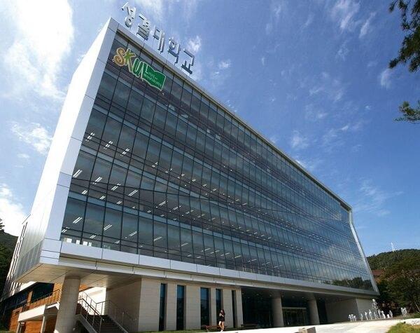Học xá chính có kiến trúc ấn tượng tại trường đại học Sungkyul Hàn Quốc