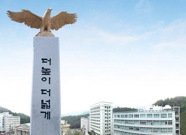 Đại bàng - biểu tượng của Changshin University