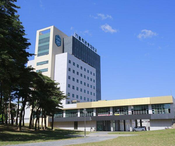 Học xá chính tại trường đại học Công Giáo Kwandong Hàn Quốc