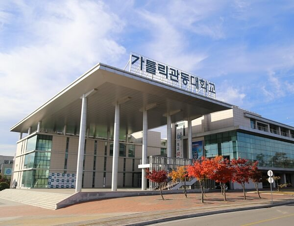 Hội trường sinh viên tại Catholic Kwandong University