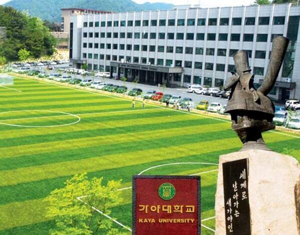 Học xá chính tại trường đại học Kaya Hàn Quốc