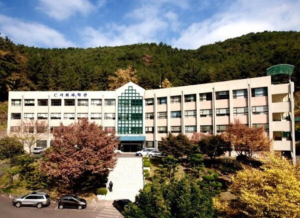 Trụ sở trường đại học Quốc Tế Hàn Quốc