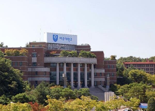 Khuôn viên Yeoju Institute of Technology xanh mát vào mùa hạ