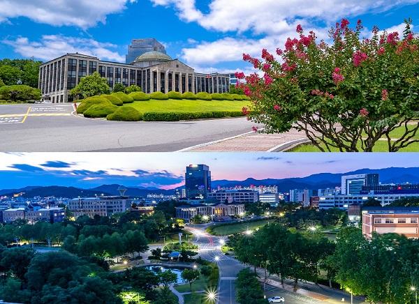 Học xá đẹp lung linh của Kyungpook National University