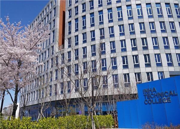 Hội trường CĐ Kỹ thuật Inha