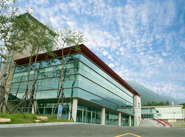 Khoa Quốc tế học tại đại học Quốc gia Changwon