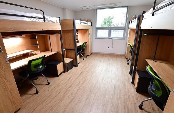 Phòng ký túc xá tại Đại học Kosin