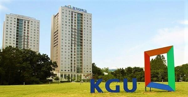 Logo của trường đại học Kyonggi Hàn Quốc